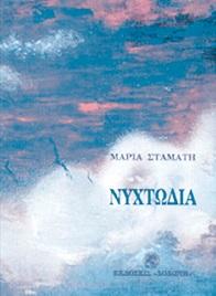 nixtodia-logo